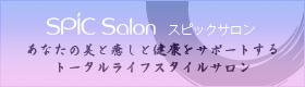 SPiC Salon
